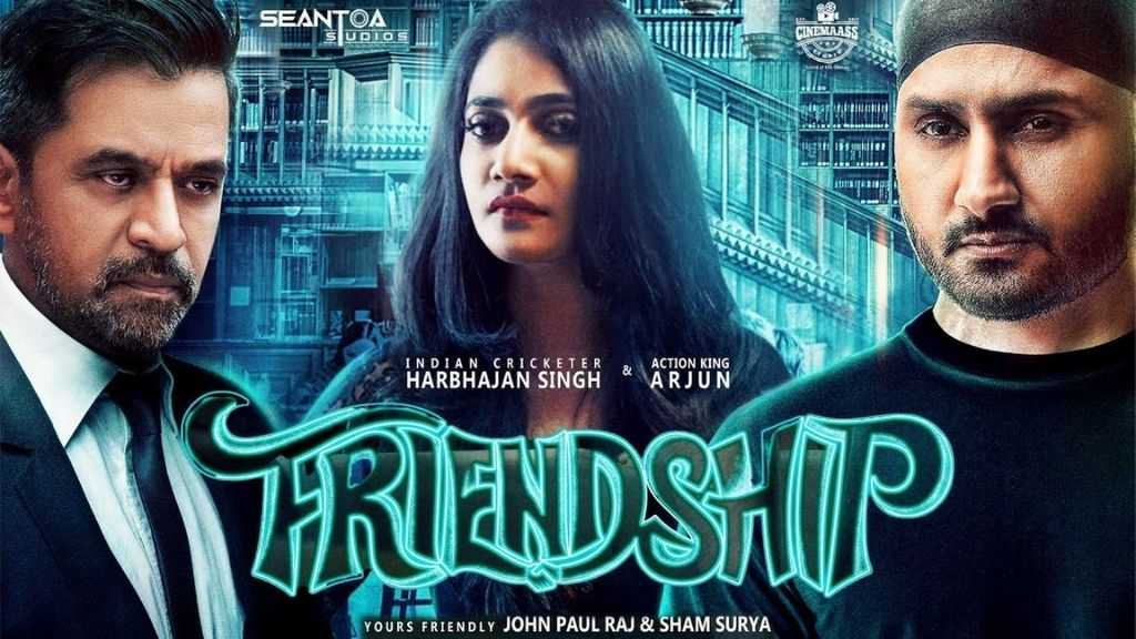 Friendship Tamil Movie Download Tamilrockers 720p, 1080p (2021)