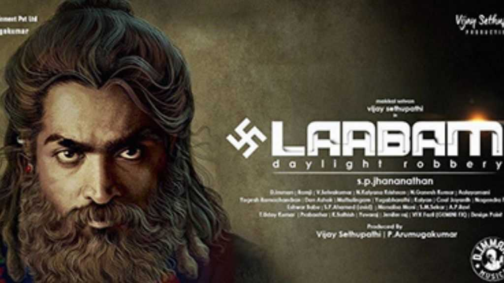 Laabam Tamil Movie Download Tamilrockers 720p, 1080p (2021)